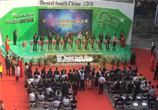 Grand opening of south china international dental show 2018